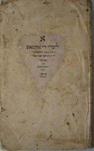 Junta's The Minute Book Cover